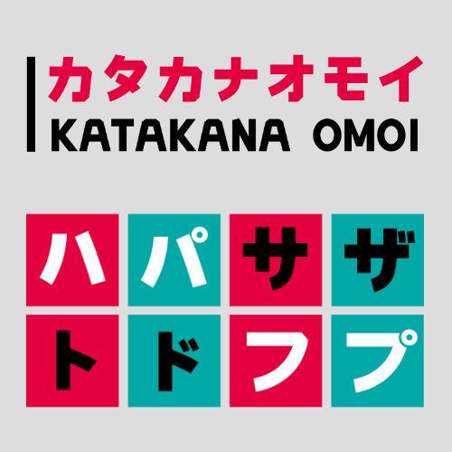 katakana-th