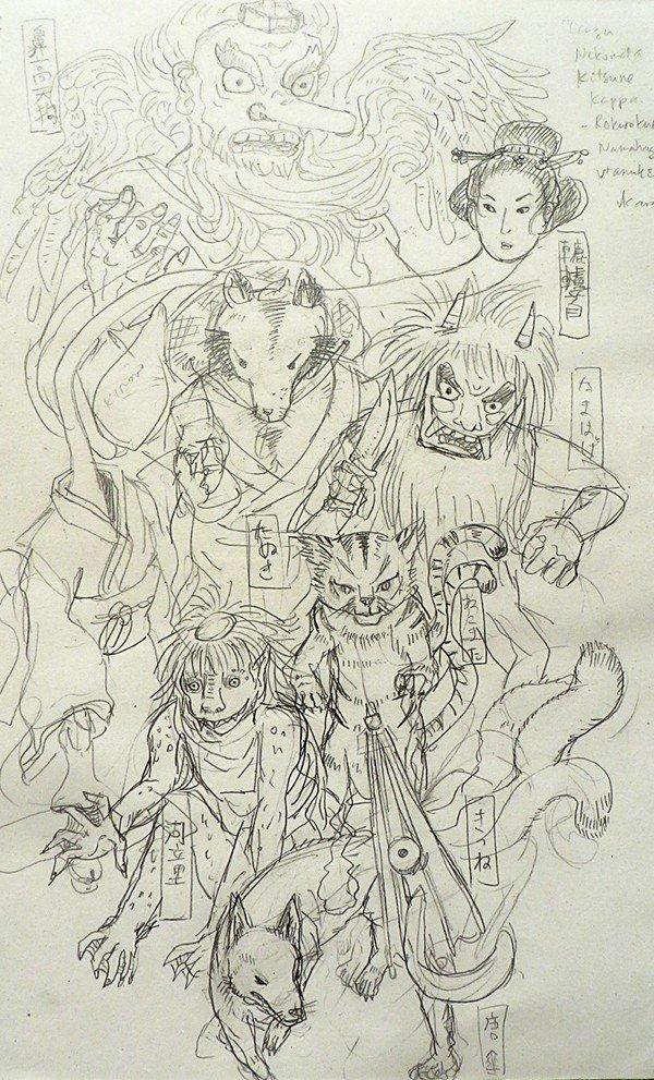 youkai-sketch